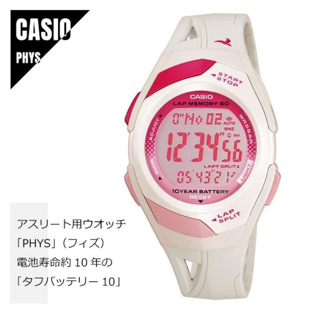【即納】CASIO カシオ PHYS フィズ STR-300-7 ランニングウォッチ ピンク×グレー レディース 腕時計