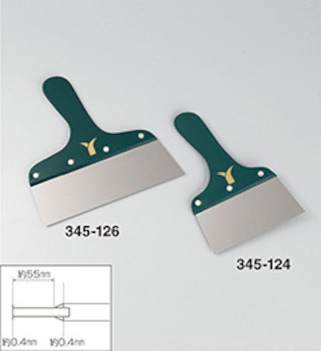 345-125 スリムパテベラツバメハード 5寸