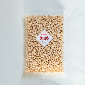 無糖玄米ポン【料理のトッピングや離乳食にも】