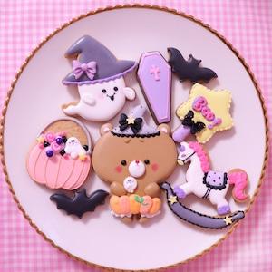 【即納品】かぼちゃパンツのくまちゃんセット♡