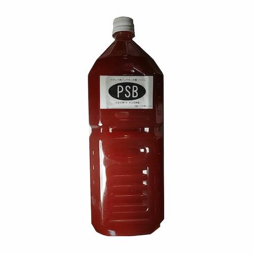 自家製培養PSB光合成細菌 2L