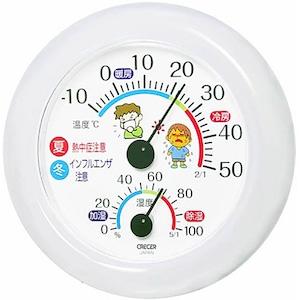 CRECER(クレセル) TR-103 | アナログ温湿度計 インフルエンザ・熱中症対策の目安表示付き