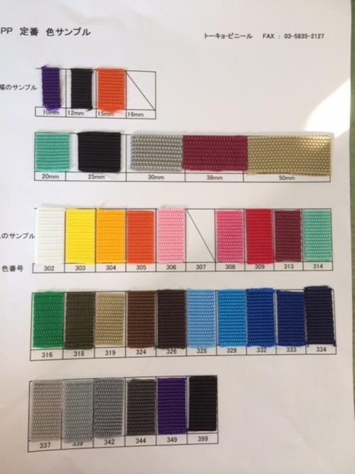 残念ながらカット販売終了 PPテープ 12mm幅 1.2mm厚 全カラー 10m単位