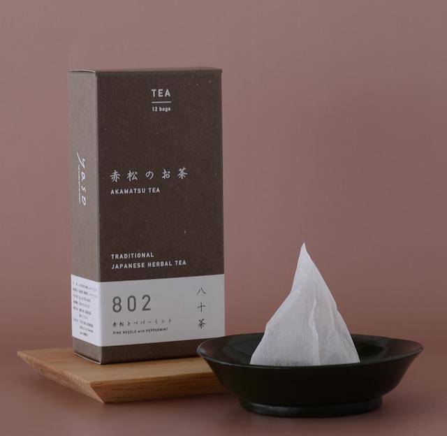 [yaso]八十茶 802 赤松とペパーミント
