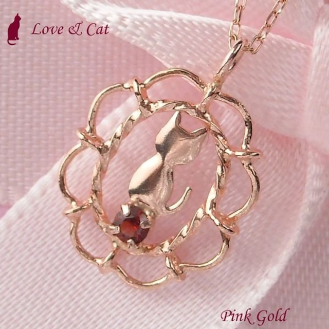 ネックレス ガーネット 1月誕生石 天然石 10金ピンクゴールド 猫 レディース k10pg
