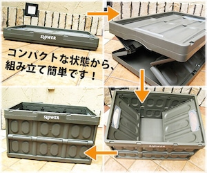 Slower FOLDING CONTAINER Estoril  TABLE TOP Steerセット