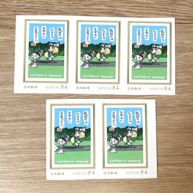 【オリジナル切手】ヤポンスキーこばやし画伯・与次郎