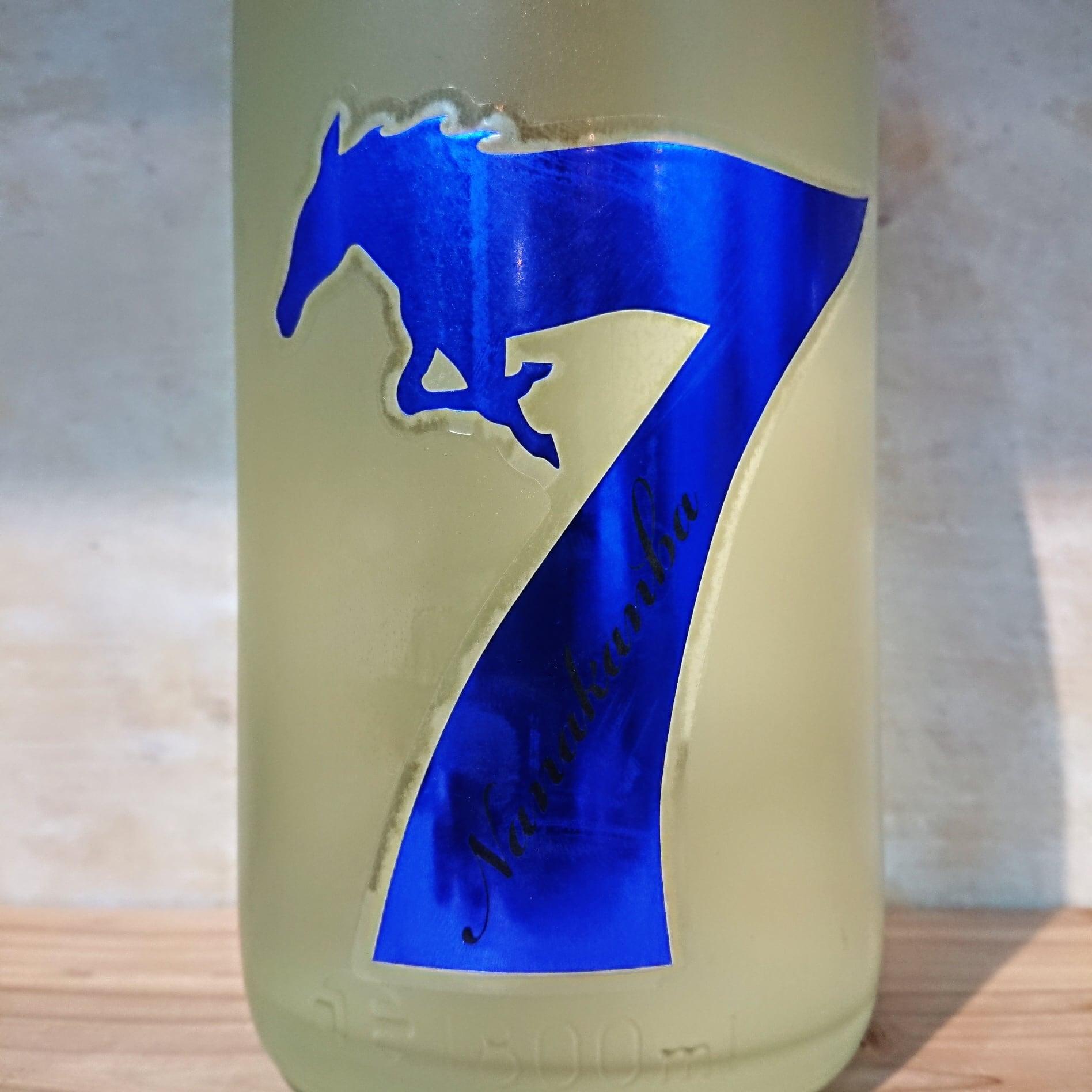 七冠馬 ザ・セブン タイプO 純米吟醸 生原酒 1.8L