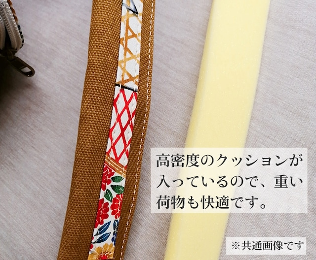 リュックサック【ムーンパール】NO.178