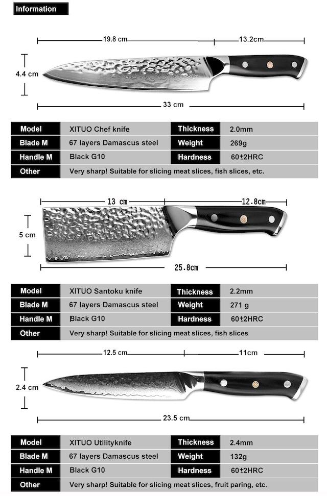 ダマスカス包丁 【XITUO 公式】  牛刀 刃渡り 19.8cm  VG10  ks20082309