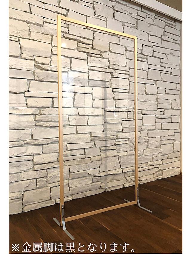 飛沫飛散防止パネルパーテーション W90cm×H180cm 襖縁仕様180