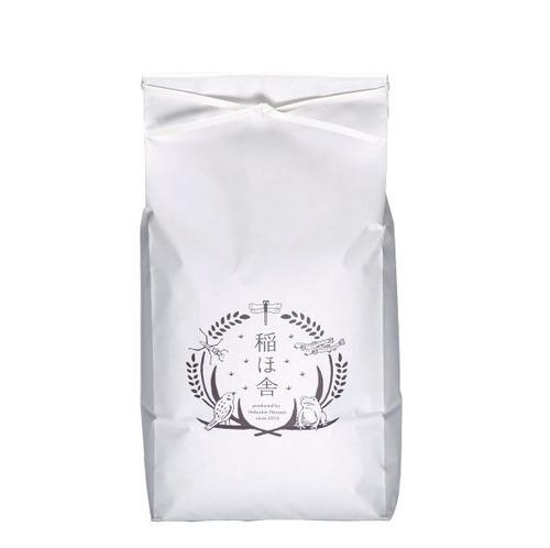 【定期便】 金のかえる玄米 5Kg【コシヒカリ】無農薬・化学肥料不使用