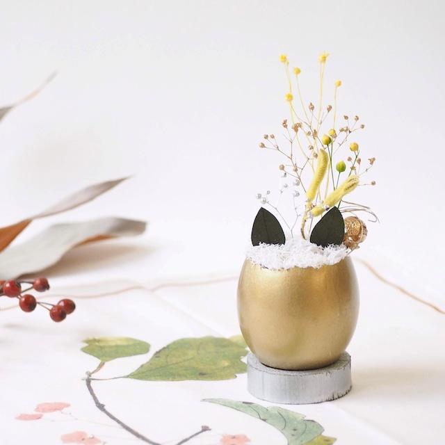 花の猫型盆栽「タマゴノコネコ」(幸運の金・招き猫)