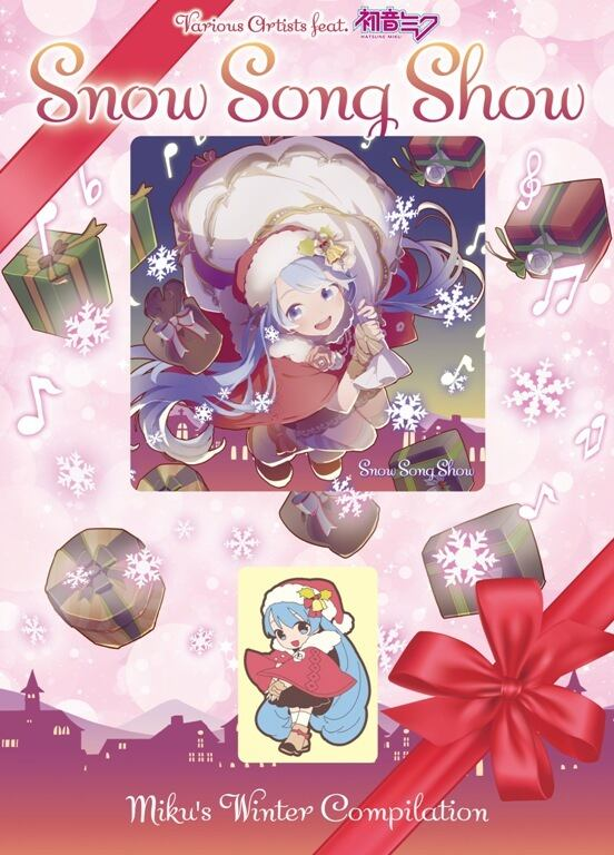Various Artist 『Snow Song Show』 - 画像1