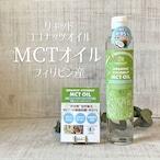 ココウェル/リキッドココナッツオイル/MCTオイル/中鎖脂肪酸