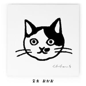 【直筆サイン入り】文太 キャンバス・アート No.0005