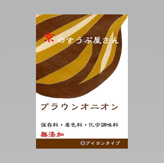 京野菜・ブラウンオニオンのスープ