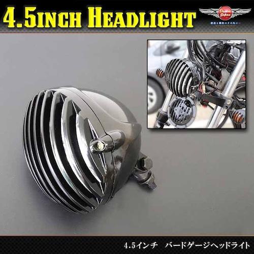 バイク ヘッドライト バードゲージ ヘッド 4.5インチ H4【ブラック】チョッパー/SR/TW/ハーレー/カスタムヘッドライト/H4