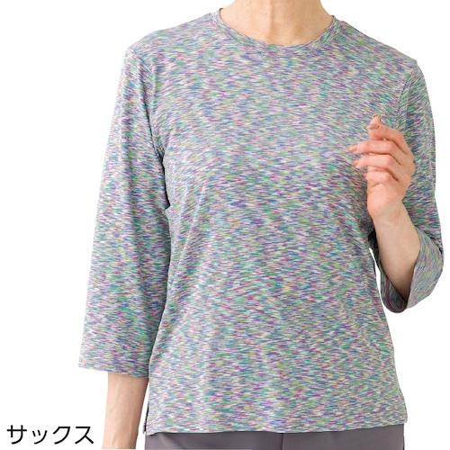 7分袖シルク綿かずり柄Tシャツ