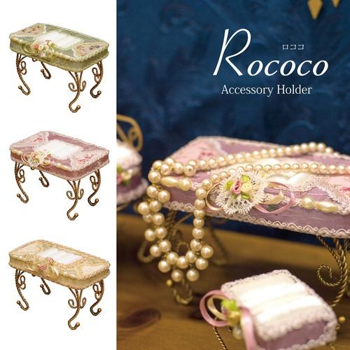 【ロココ】アクセホルダー(テーブル)ミニチュア家具