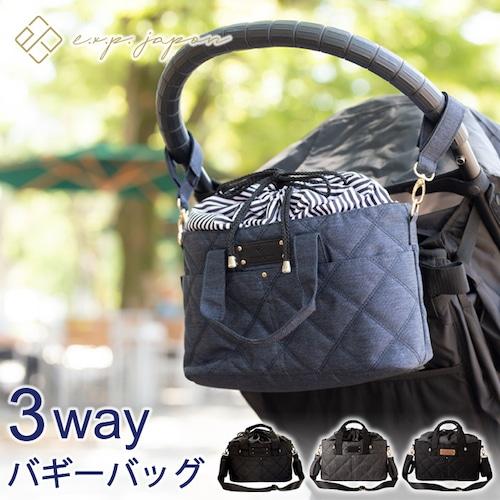 3way バギーバッグ e.x.p.japon(イー・エクス・ピー・ジャポン) Exprenade(エクスプレナード)
