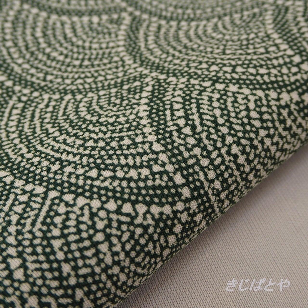 正絹 緑茶色の青海波のはぎれ