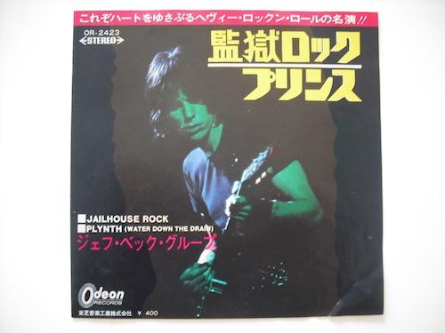 """【7""""】JEFF BECK GROUP / JAILHOUSE ROCK"""
