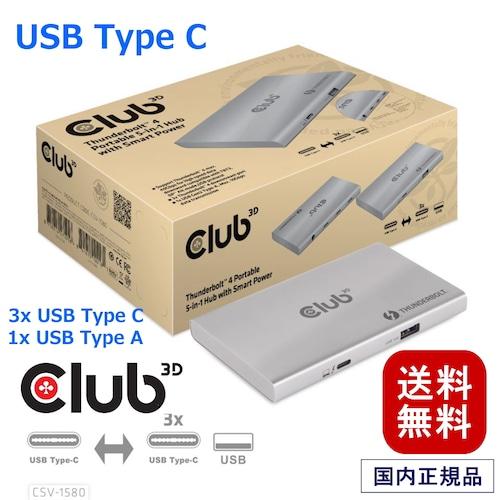【CSV-1580】Club 3D Thunderbolt 4 40Gbps ポータブル 5-in-1 ハブ DisplayPort 4K60Hz 8K30Hz USB Type-C USB Type-A 10Gbps スマートパワー 60W (CSV-1580)