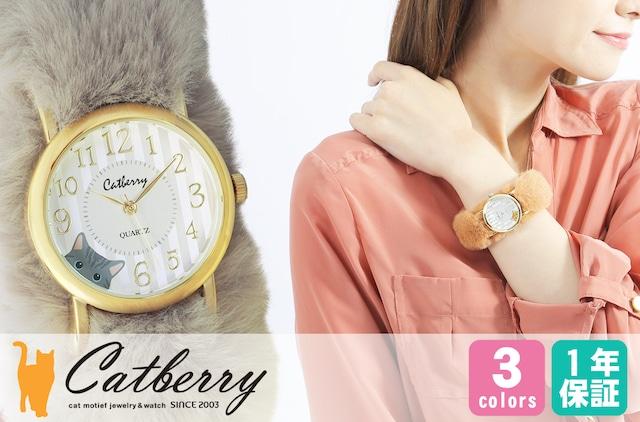 猫のフェイクファー腕時計