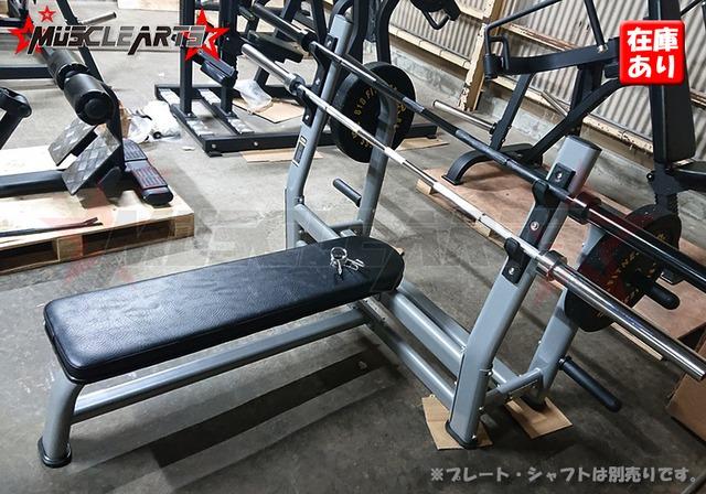 【展示品特価】業務用 オリンピックベンチ MA-OB124S シルバー ベンチプレス専用【全国送料無料】【数量限定】