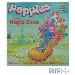ポップルズ絵本 魔法の靴