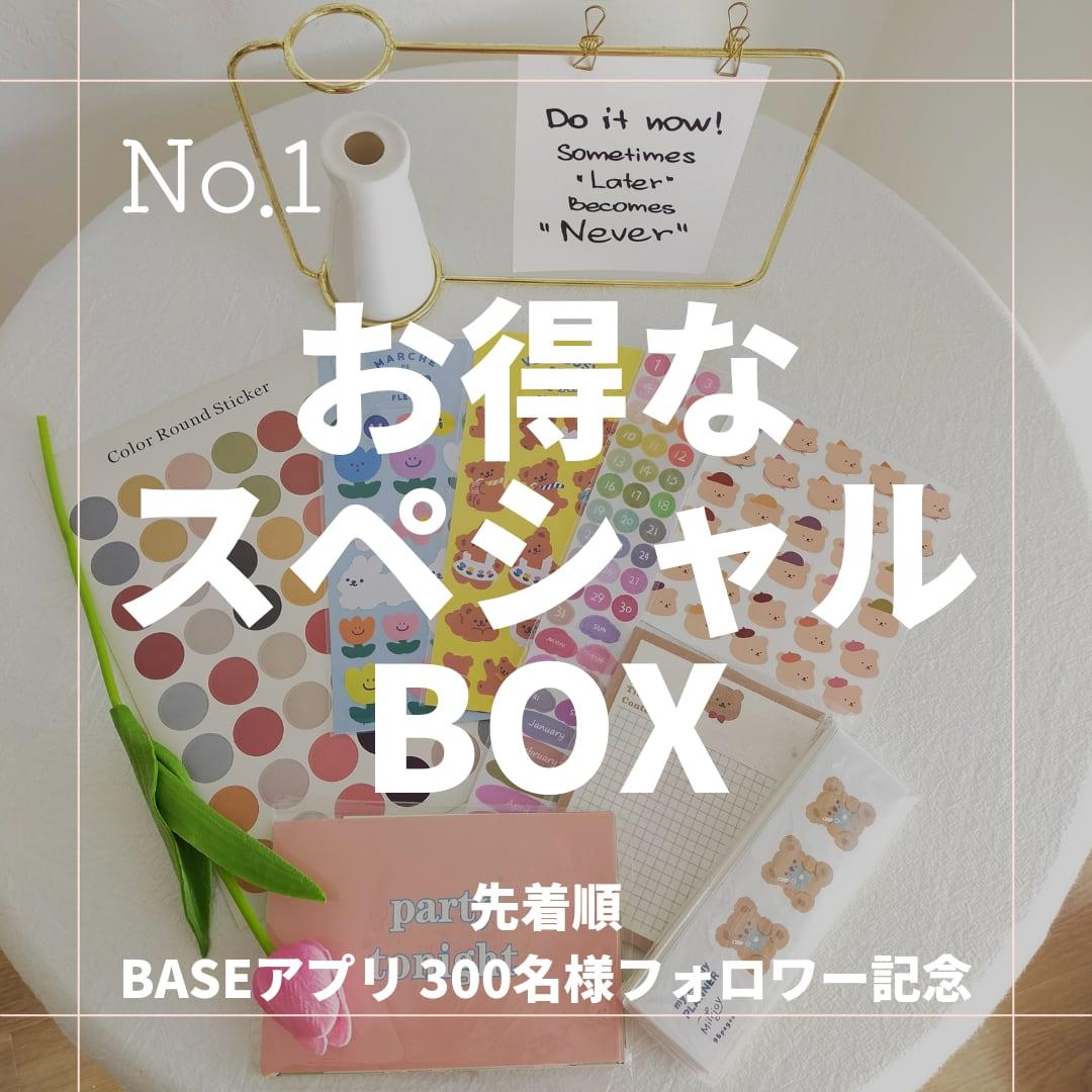 """【御礼フォロワー300人】Special Box """"on the desk"""""""