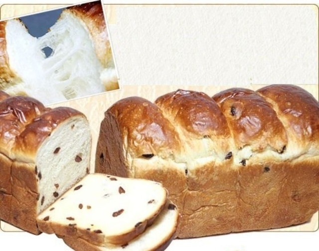 【天然酵母】美味レーズン&もっちり♪ Theぶどうパン 2斤♪