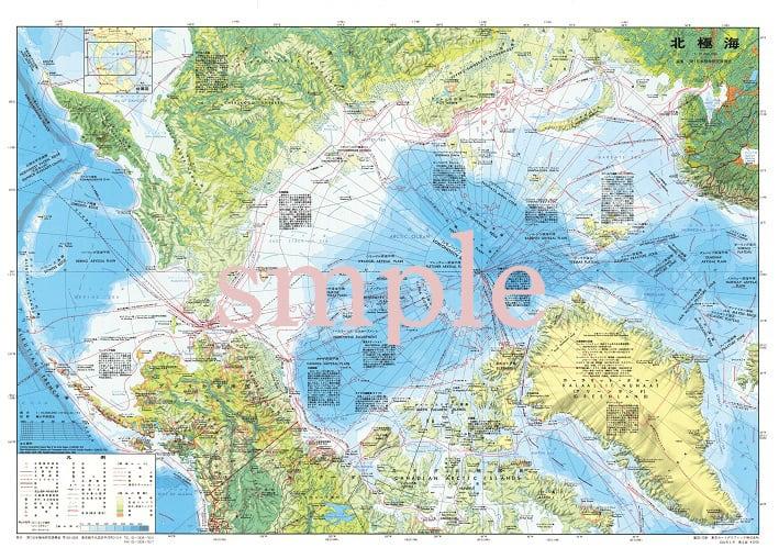 「北極海地図」  縮尺:1,000万分の1