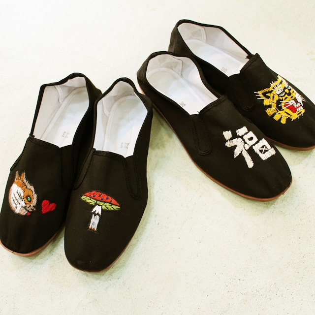 LET'S 功夫  Kung-Fu Shoes  / KF01 刺繍入りカンフーシューズ BAG付き
