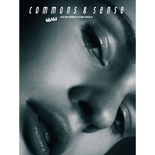 commons&sense ISSUE27