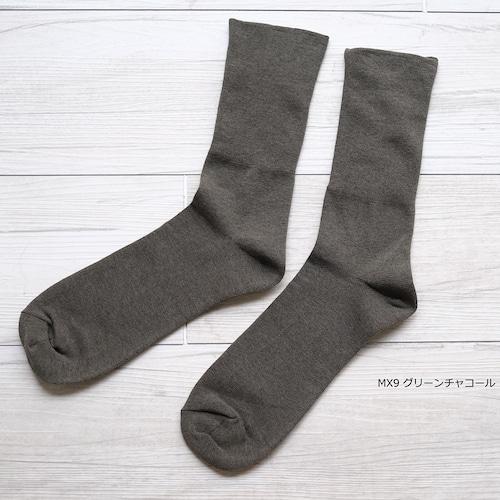 モクティ®︎で編んだながめのゆるいくつ下 約25-27cm【男女兼用】の商品画像4