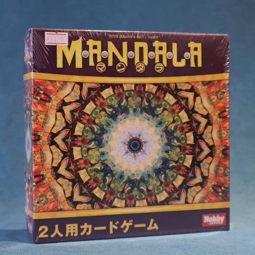 マンダラ 日本語版