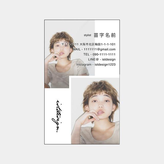 No.009_デザインテンプレート名刺_Normal Size