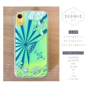 【受注生産】iPhoneケース 日本晴れ