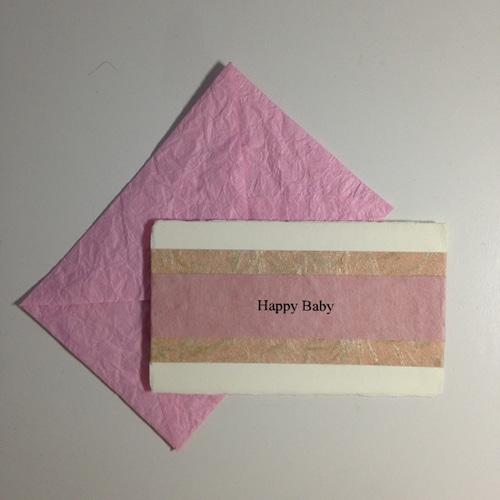 和紙の出産祝いカード(Baby002)
