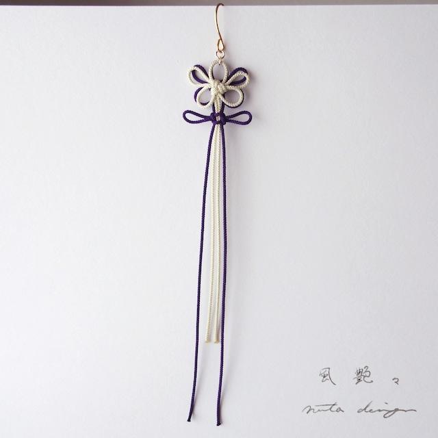かたっぽピアス「風艶々」(アイボリー×濃紫)