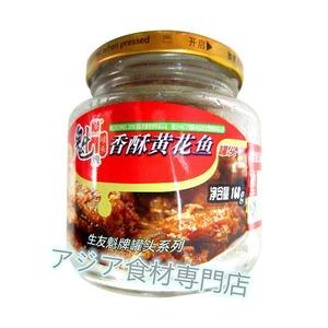 【常温便】魁牌香酥黄花鱼(キグチ揚げ)