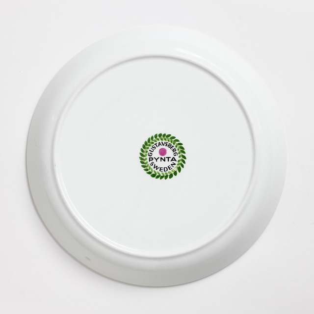 Gustavsberg グスタフスベリ Pynta ピンタ カップ&ソーサー - 9 北欧ヴィンテージ ★わけあり★