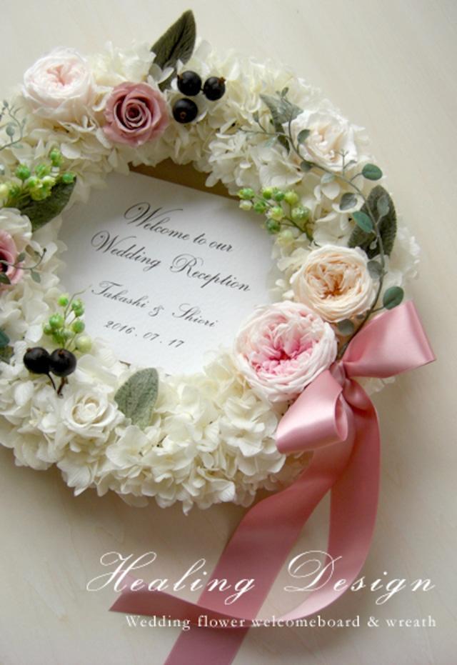 ウェディング ウェルカムボード リース(ホワイトアジサイ&ピンクローズフラワー)結婚式
