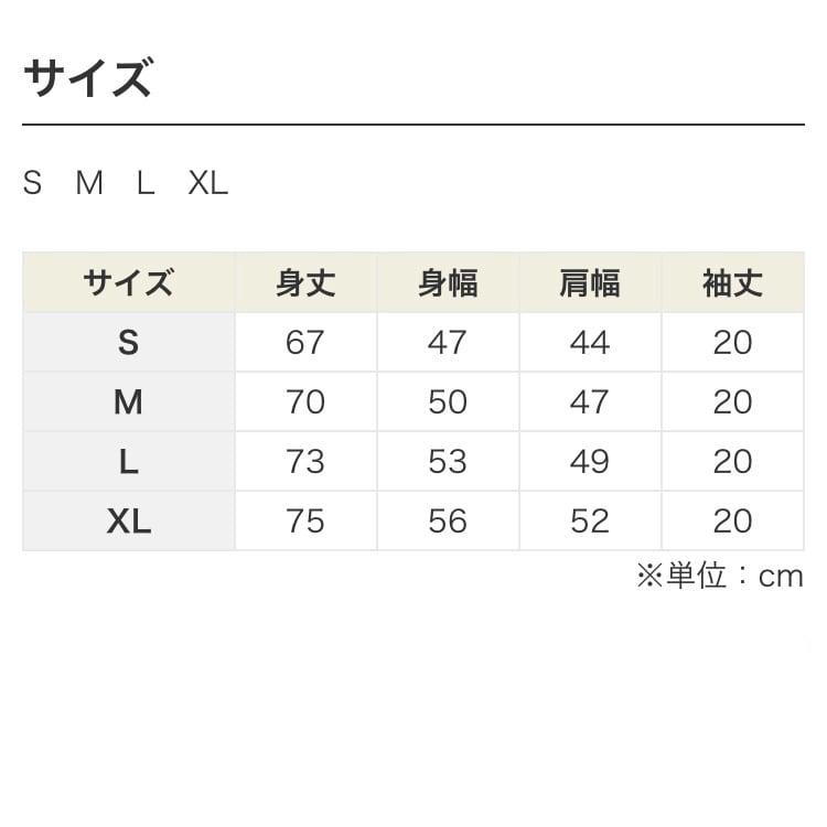 ahahahana/WHT/モノトーン【シンプルデザインTシャツ】©mayu_color.888