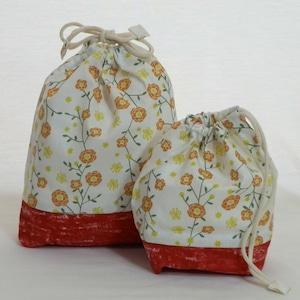 巾着袋/花と蝶の巾着2点セット (5-200)