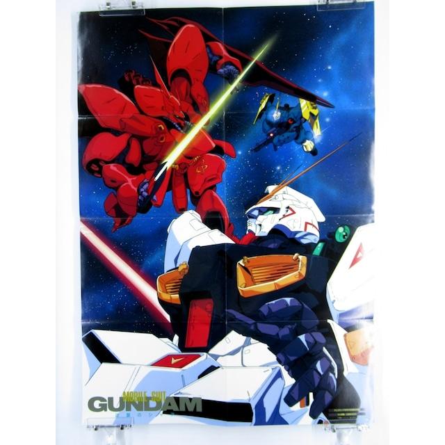 Gundam Char's Counterattck Dirty Pair - B2 Double Sided Poster Animedia 1987 Nov