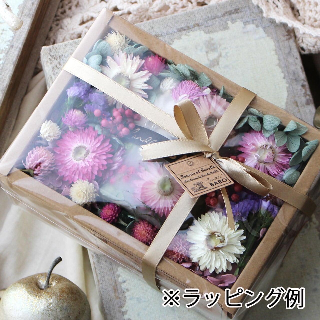 H581 透明ラッピング&紙袋付き☆ボタニカルキャンドルギフト ガーデン
