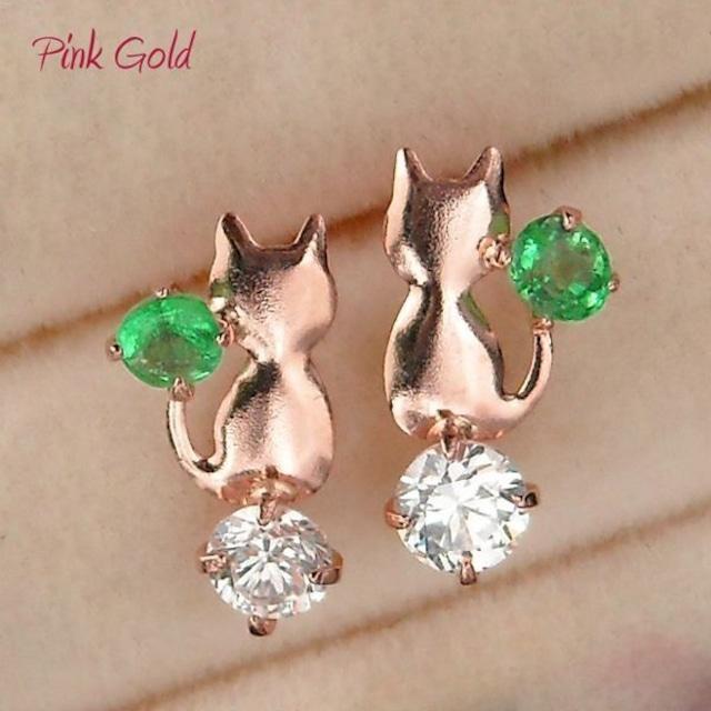 ピアス 5月誕生石 エメラルド 天然石 猫 ねこ キュービックジルコニア 10金ピンクゴールド